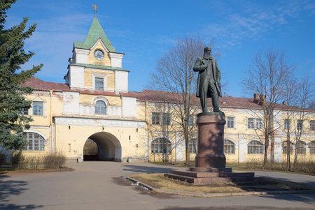 tsarskoye: Monument to Professor Dokuchaev VV at a historic building of the Agrarian University. Tsarskoye Selo Editorial