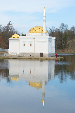 turkish bath: SAINT PETERSBURG, RUSSIA - APRIL 17, 2016: The Turkish bath, pavilion on the Great pond of the Catherine Park, april day. Tsarskoye Selo