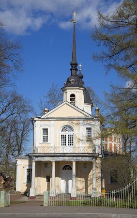 tsarskoye: Znamenskaya Church, may sunny day. Tsarskoye Selo, Russia