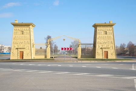 tsarskoye: SAINT PETERSBURG, RUSSIA - APRIL 17, 2016: Egyptian gates at Tsarskoye Selo, april day