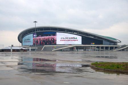 sports complex: KAZAN, RUSSIA - MAY 03, 2016: Sports complex Kazan arena, may rainy day. Tatarstan