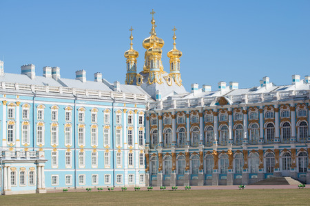 catherine: View on the domes of the resurrection Church of the Catherine Palace, sunny april day. Tsarskoye Selo