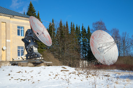 astrophysical: Two radio telescope of the special astrophysical Observatory of the Russian Academy of Sciences. Pulkovo Observatory, Saint-Petersburg Editorial