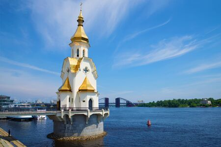 waters: The Church of St. Nicholas on the waters, sunny summer day. Kiev, Ukraine Stock Photo