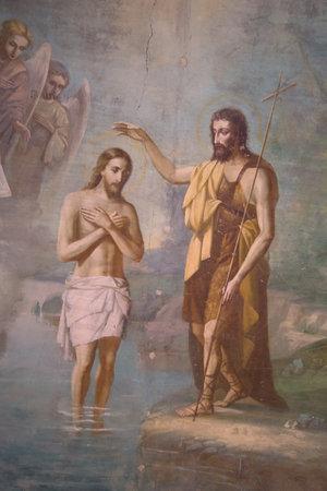 "Ancient fresco of the ""Baptism of Jesus Christ"", a fragment of a wall painting of St. Nicholas Cathedral. Myshkin, Yaroslavl region, Russia Sajtókép"