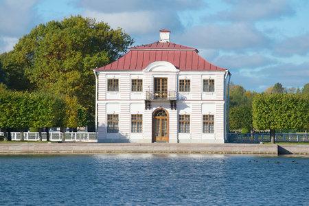 leningrad: Marly Palace closeup, sunny october afternoon. Peterhof, Russia