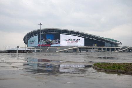 sports complex: KAZAN, RUSSIA - MAY 03, 2016: Sports complex Kazan arena cloudy rainy day