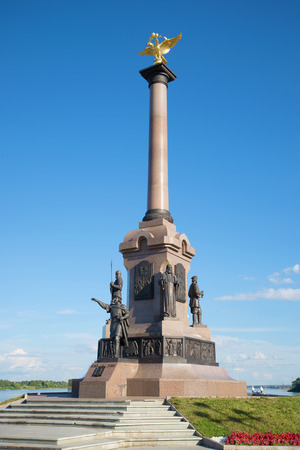 stele: Monument in honor of the millennium city of Yaroslavl in the direction of the rivers Volga and Kotorosl. Golden Ring of Russia Stock Photo