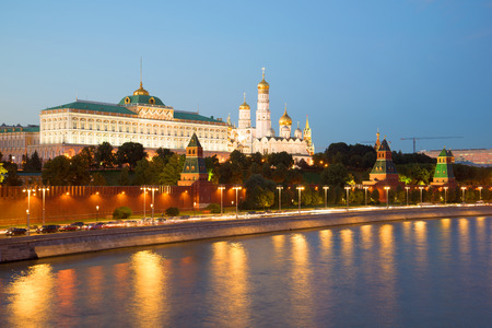 embankment: The Grand Kremlin Palace and the Kremlin embankment in the september twilight. Moscow, Russia Editorial