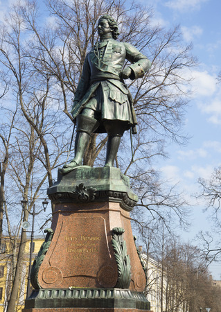 peter the great: Monument to Peter the great, april day in Kronstadt