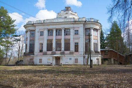 TAYTSY, RUSSIA - APRIL 24, 2016: Building a family of the Demidovs  estate Sunny April day. Taytsy, Leningrad region