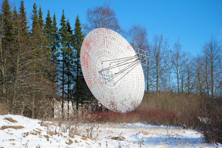 radio telescope: Antenna radio telescope of the Pulkovo astronomical observatory sunny February day. Saint Petersburg, Russia
