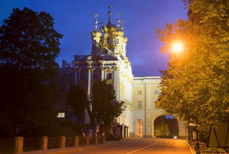 desolated: SAINT PETERSBURG, RUSSIA - JULY 26, 2015: Summer night at the Catherine Palace. Tsarskoye Selo