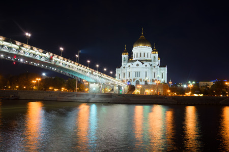 patriarchal: MOSCOW, RUSSIA - SEPTEMBER 07, 2016: View of Christ the Savior and Patriarshy Bridge on September night. Moscow Editorial