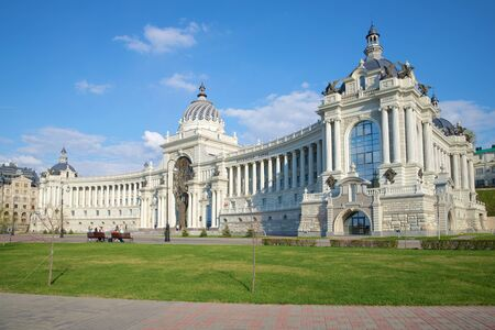 KAZAN, RUSSIA-APRIL 30, 2015: Palace of agriculture (Ministry of agriculture of the Republic of Tatarstan) Sunny April day