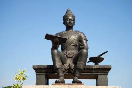 king ramkhamhaeng: Sculpture of king Ramkhamhaeng the Great, the founder of the Thai alphabet closeup