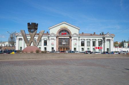 leningradskaya: VYBORG, RUSSIA - MAY 10, 2015: The building of the railway station, may day