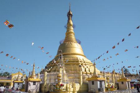 YANGON, MYANMAR - DECEMBER 18, 2016: Stupa of  Bo Tataung pagoda  on the sunny day
