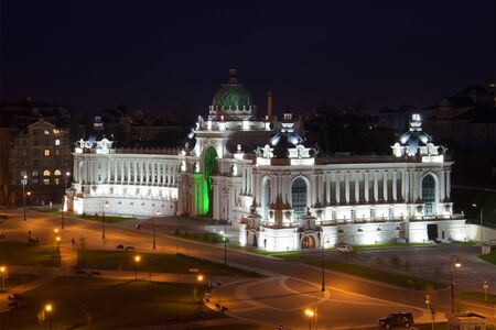 eclecticism: The Palace of Farmers (Ministry of agriculture). April night. Night Kazan