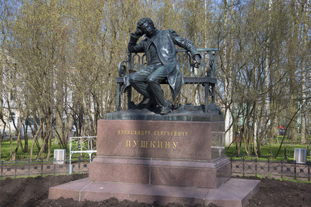 SAINT PETERSBURG, RUSSIA - MAY 03, 2015: At the monument to AS Pushkin on a spring day. Tsarskoye Selo