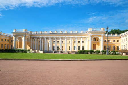 The facade of the Alexander Palace on a sunny July day. Tsarskoye Selo, St. Petersburg, Russia