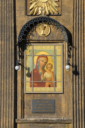 ST PETERSBURG, RUSSIA - MARCH 05, 2017: Icon of the Mother of God with the Child Jesus on the wall of the Kazan Cathedral close-up
