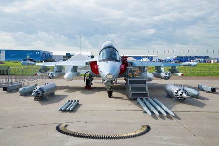 ZHUKOVSKY, RUSSIA - JULY 20, 2017: Yak-130 - russian combat training aircraft, on the MAKS-2017 airshou