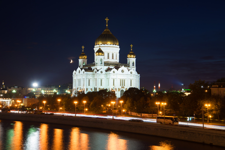 MOSCOW, RUSSIA - SEPTEMBER 06, 2016: Cathedral of Christ the Savior over Moscow river September night