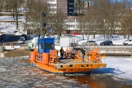 TURKU, FINLAND - FEBRUARY 23, 2018: Passenger Ferry