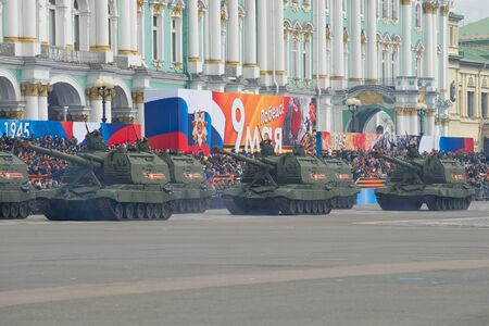 ST. PETERSBURG, RUSSIA - MAY 07, 2017: A column of self-propelled artillery cannons Msta-S before festive stands at Palace Square. A fragment general a parade rehearsal in honor of the Victory Day Editorial