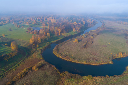 View of the Sorot river on a cloudy October morning (aerial photography). Pushkin Mountains, Russia Zdjęcie Seryjne