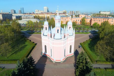 Chesme Church in the cityscape on a sunny May day (aerial photography). Saint-Petersburg, Russia