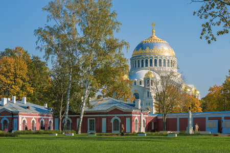 Sunny September day on the territory of the Admiralty of Emperor Peter the Great. Kronshtadt, Saint Petersburg Stok Fotoğraf