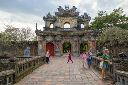 HUE, VIETNAM - DEC 15, 2015: Walk in the Forbidden Imperial City