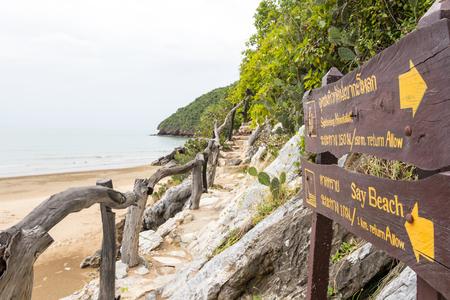 Nature trail sightseeing khaokalok Pran Buri District, Prachuap Khiri Khan Thailand