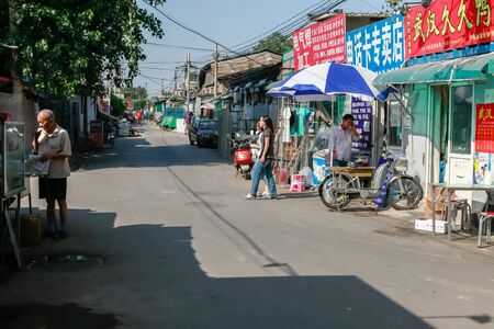 A small street in Old Beijing, China.