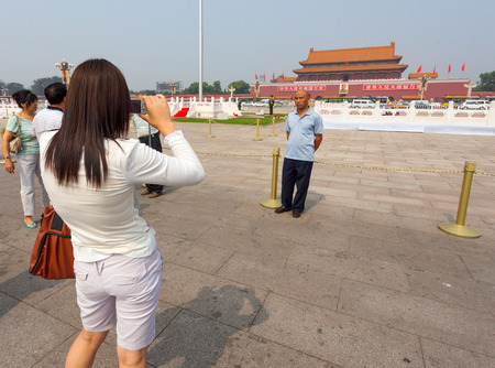 polis: View over Tiananmen square and Forbidden City. Beijing, China. Editorial