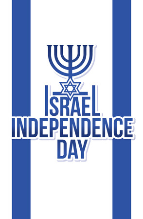 Israel independence day vector graphic Vector