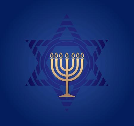 menorah: Jewish Menorah vector.