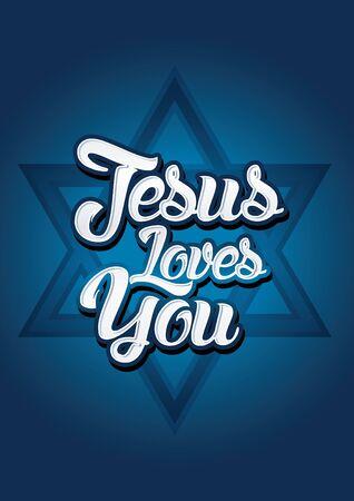loves: Israel Jesus loves you on blue background Vector.