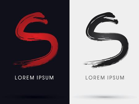 lettre s: S brosse fontcross grungy symbole vecteur icône graphique. Illustration