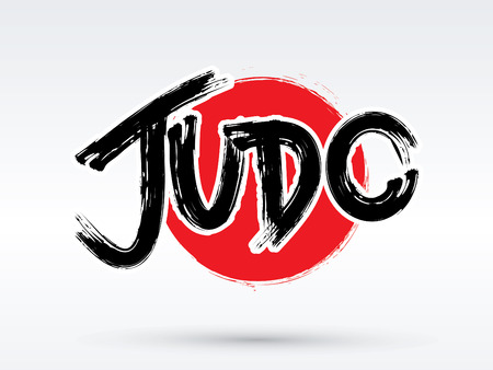 Judo text brush graphic vector.