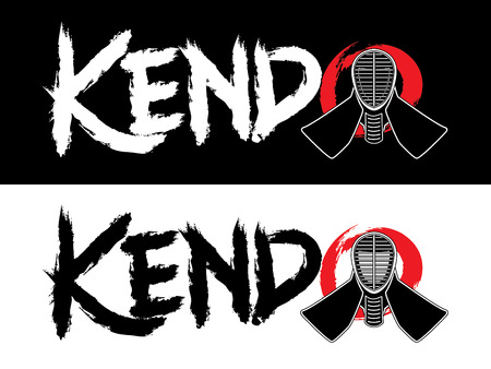 Kendo text  designed using handwriting grunge brush on red cycle background with .Kendo helmet  mask graphic vector. Vector