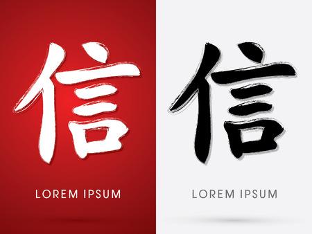 Faith Chinese Language Grunge Brush Freestyle Font Designed Using