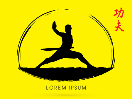 japanese script: Kung fu, Shaolin warriors monk with sword graphic vector. Illustration