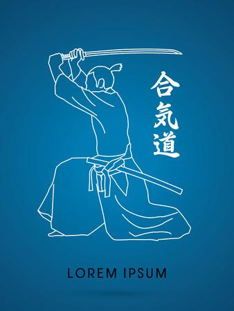 katana sword: Outline Samurai with katana sword, Aikido action, with text graphic vector.