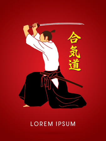 ready logos: Samurai with katana sword, Aikido action, with text graphic vector.