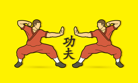 Kung fu action ready to fight designed graphic vector.