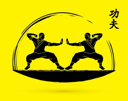 Kung fu action ready to fight graphic vector. Illustration