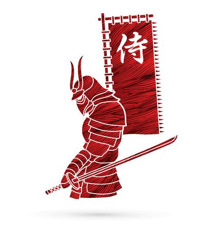 Samurai standing with sword and flag  samurai Japanese text designed using red grunge brush graphic vector. Illustration